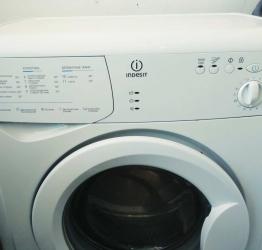 Стиральная машина indesit wisn101