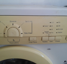 Стиральная машина lg на 5 кг